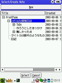 infinote_editlink.png