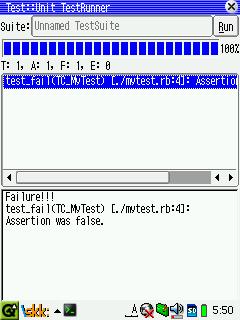 qte_testrunner.png