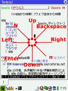 sc_embeddedkonsole-pen.jpg