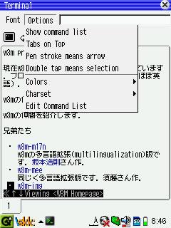 sc_embeddedkonsole-pen2.jpg