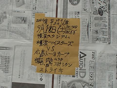 strike2.jpg